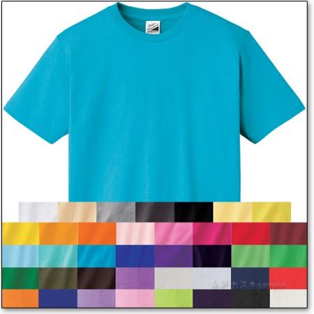 DALUC スタンダードTシャツ/白/赤/青/黒/緑/黄色...
