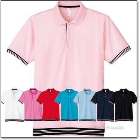 LIFEMAX袖ラインリブポロシャツ メンズ/赤/白/青...