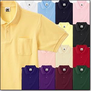 激安 T/C ポロシャツ ポケット付き/白/赤/青/緑...