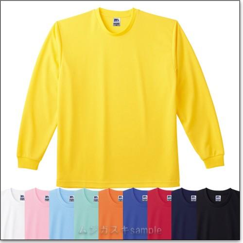 ドライタッチ長袖Tシャツ3L-5L/白/赤/青/黒/黄色/...