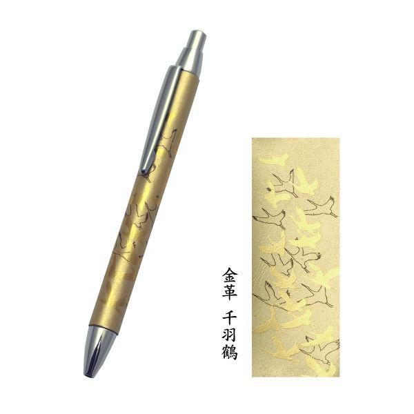 高級 ボールペン 金 本革巻き蒔絵 千羽鶴  ギフト...