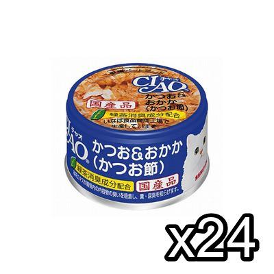 チャオ85g×24缶入◆A-10/かつお&おかか(かつお...