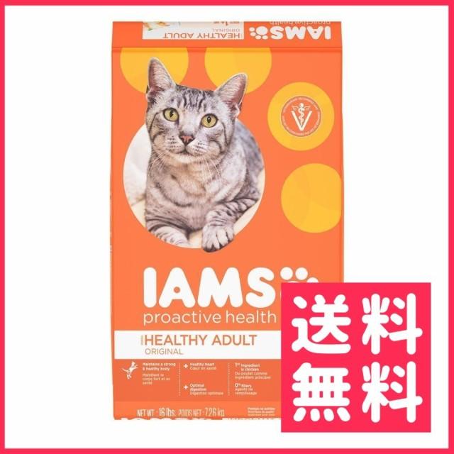 アイムス オリジナル チキン 成猫用 7.26kg【送料...
