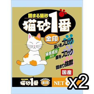 クニミネ 猫砂1番[金印]8L×2袋【送料無料】