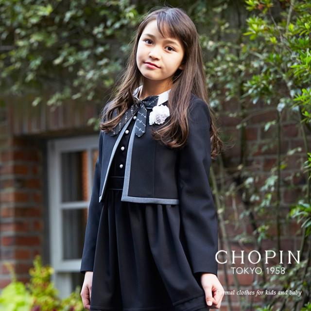 【卒業式 スーツ 女の子】8801-2501 クラシックボレロアンサンブル(ボレロ/ワンピース/リボン) 140 150 160 165cm CHOPIN