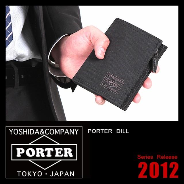 吉田カバン ポーター ディル 財布 二つ折り財布 P...