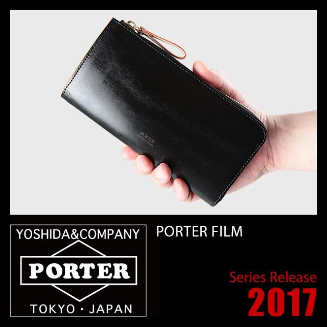 吉田カバン ポーター フィルム 長財布 革 Lラウン...