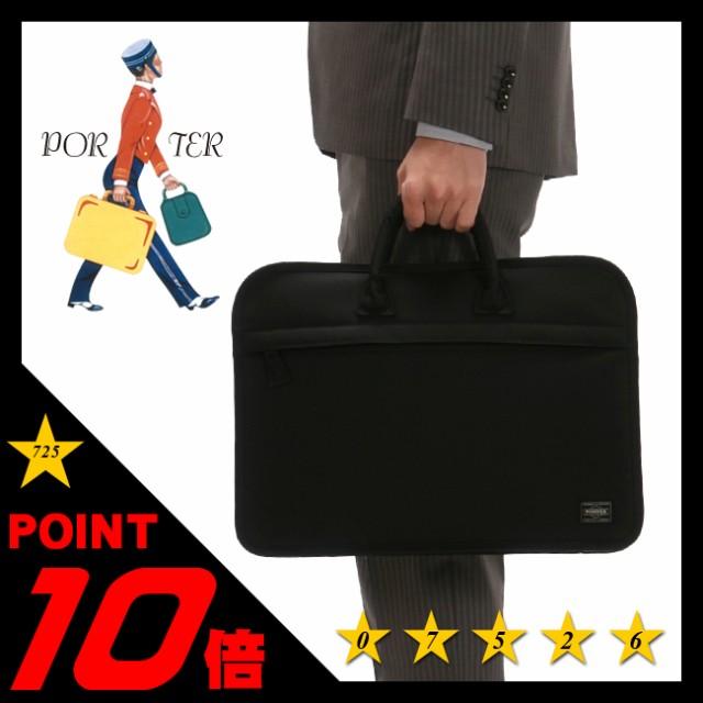 吉田カバン ポーター ポジション ビジネスバッグ ...