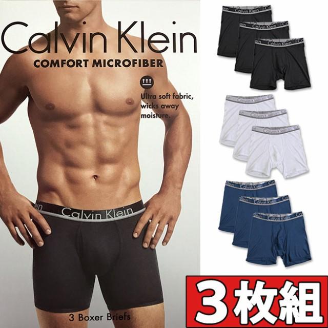 カルバンクライン Calvin Klein ロングボクサーパ...