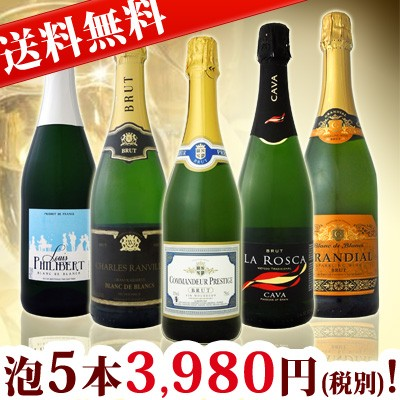 【送料無料】第22弾!1本当たり796円(税別)!得々...