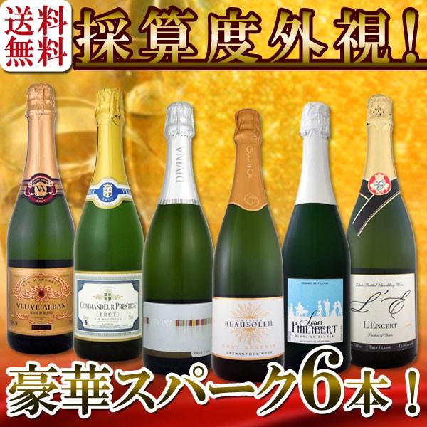 【送料無料】第104弾!ベスト・オブ・スパーク!...