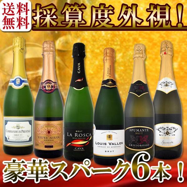 【送料無料】第105弾!ベスト・オブ・スパーク!...
