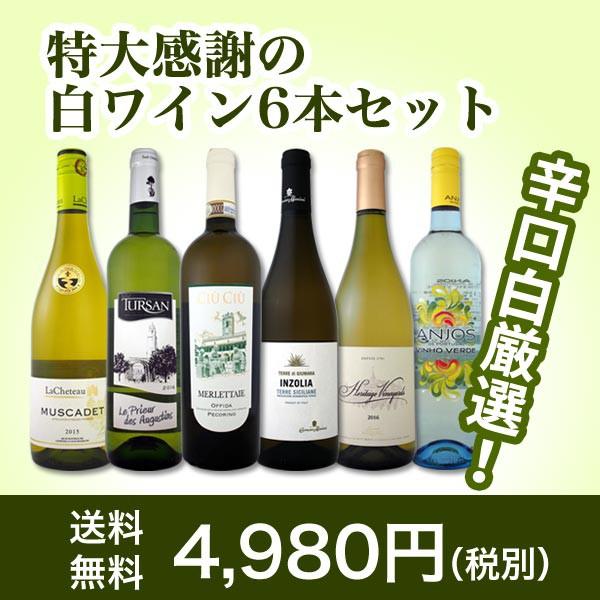 【送料無料】第92弾!採算度外視の謝恩企画!京橋...