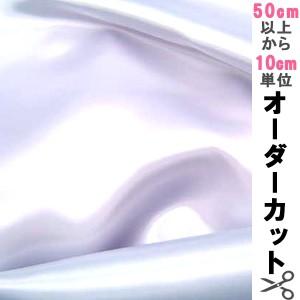 【数量5から】コスチューム サテン (シルバー)/...