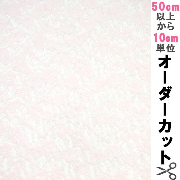 【数量5から】【TV「海月姫」使用】『ラッセルレ...