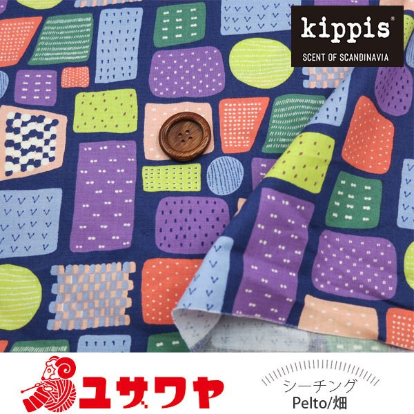 【数量5から】kippis キッピス シーチング生地 Pe...