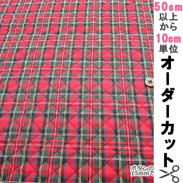【数量5から】タータンチェックキルト 赤×緑/154...