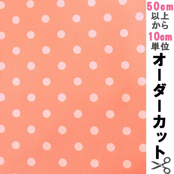 【数量5から】水玉ブロ−ドプリント中(7−32...