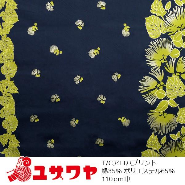 ○T/C ハワイアンプリント ネイビー 148-1465-L3[...