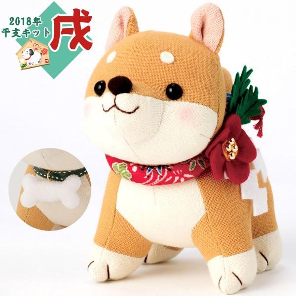 ★オリムパス 干支キット 福招き犬(茶柴)PA755 ...