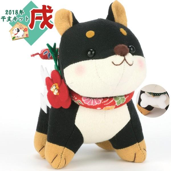 ★オリムパス 干支キット 福招き犬(黒柴)PA756 ...