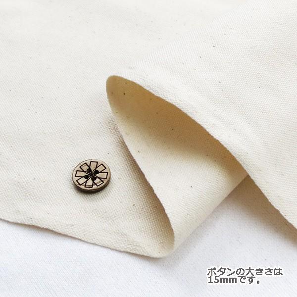 ○11号帆布(はんぷ) 7900-02 生成 [生地/布/無...