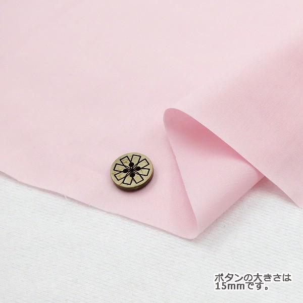 ○T/Cブロード無地/YTC45205-17/ライトピンク [生...