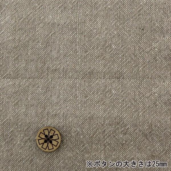 【数量5から】綿麻ナチュラルワッシャー/2237-WD-...