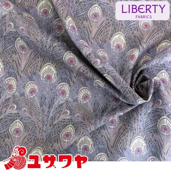 ○LIBERTY リバティプリント タナローン Peacock ...