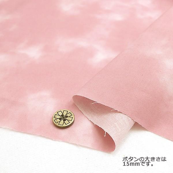 【数量5から】むら染めプリント 08/87419[生地/布...