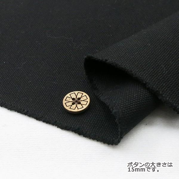 ○8号帆布(はんぷ)/7800- 09/黒 [生地/布/コッ...