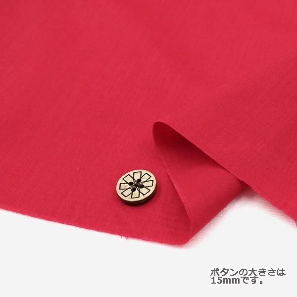 ○T/Cブロード無地/YTC45205-21/濃い赤 [生地/布/...
