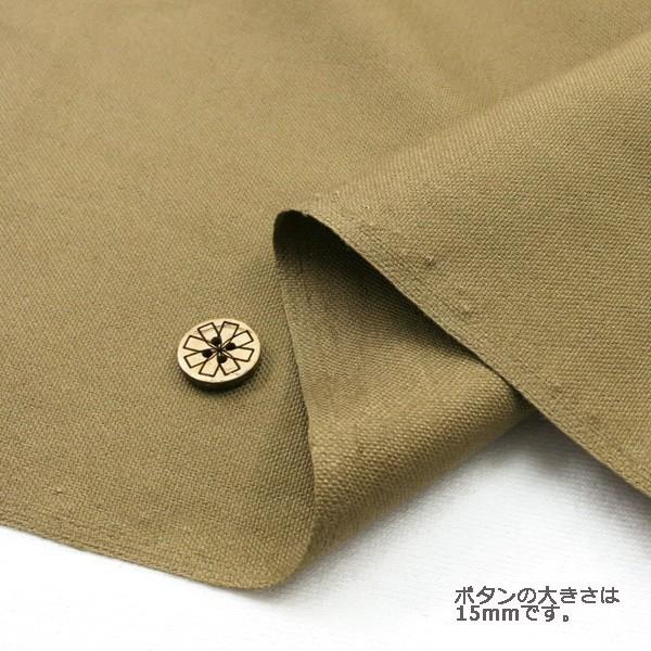 ○11号帆布(はんぷ) KY8011-11/ 薄茶 [生地/布/...