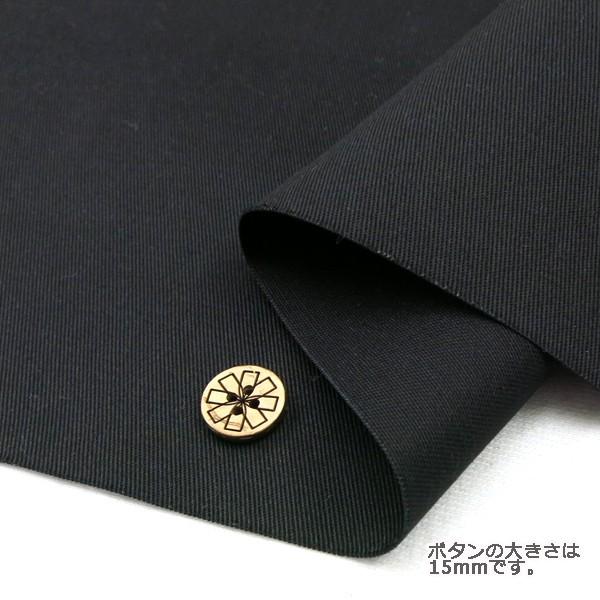 【店内全品ポイント5倍】○T/Cツイル 黒/80550-12...