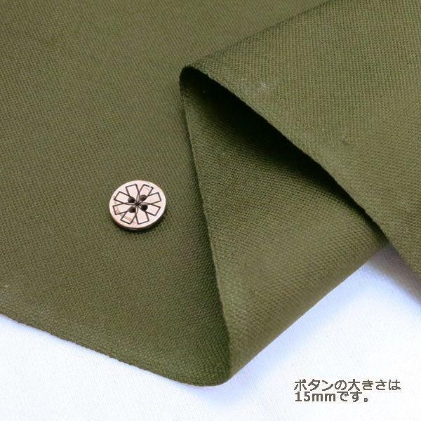 ○11号帆布(はんぷ) 7900-14/カーキ [生地/布/...