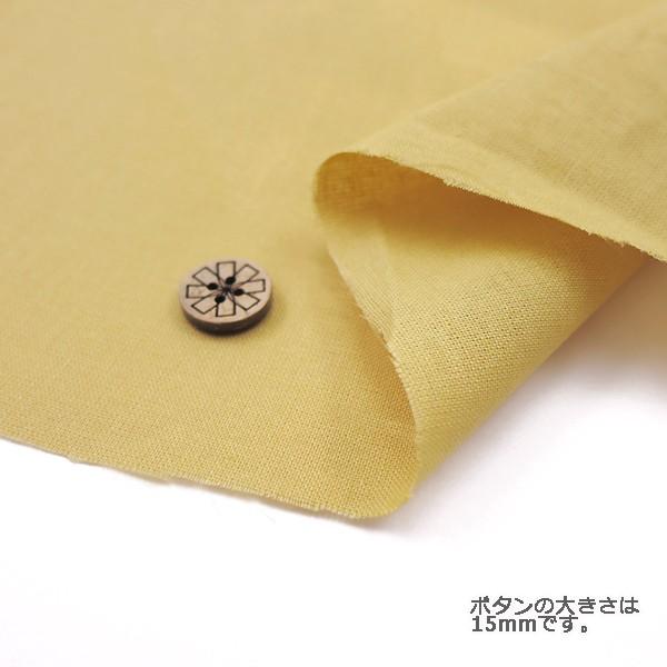 ○シーチング無地/YSC22125-009/からし色 [生地/...
