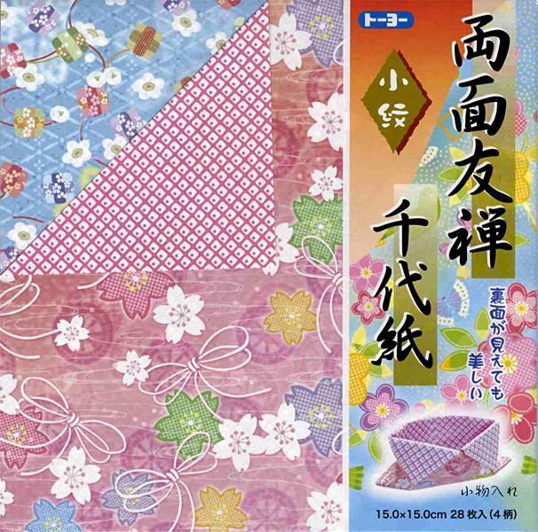 ○トーヨー 両面友禅千代紙 小紋 15.0/010118[お...
