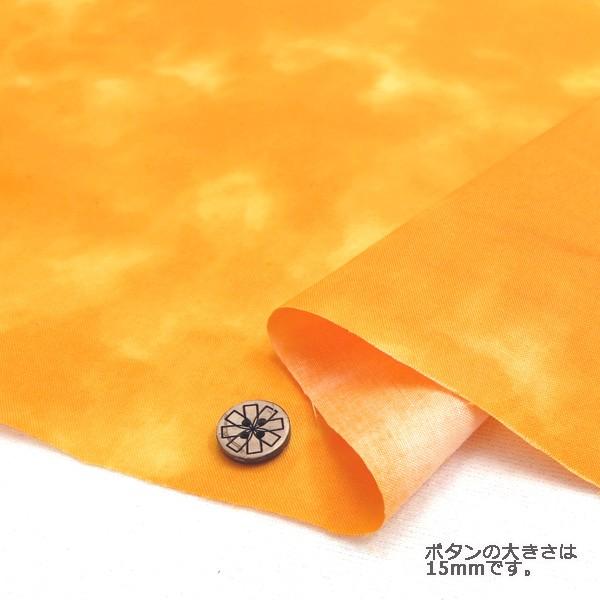 【数量5から】むら染めプリント 31/87419[生地/布...