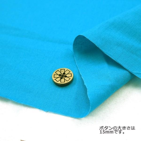 ○シーチング無地/YSC22125-050/ターコイズブルー...