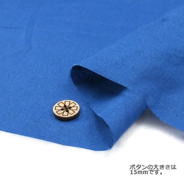 ○シーチング無地/YSC22125-055/ロイヤルブルー [...