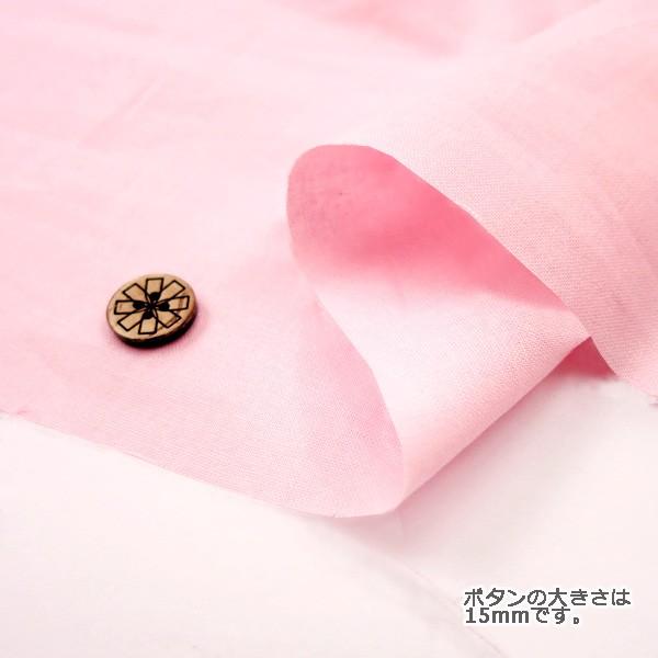 ○シーチング無地/YSC22125-030/ピンク [生地/布/...