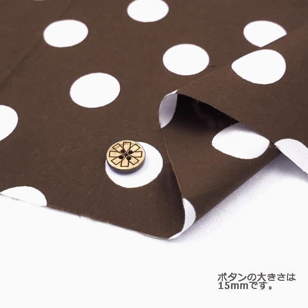 ○水玉ブロードプリント 88190-3-20(茶地×白) ...