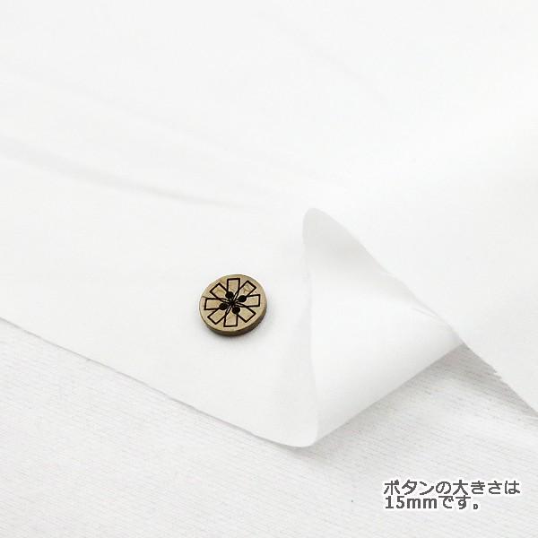 ○コットン生地 エイティスケア/7088-722/ホワイ...