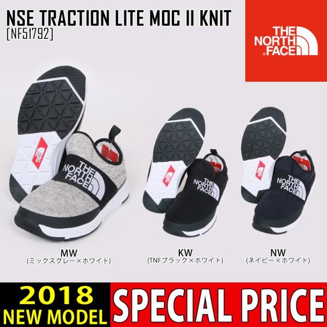 THE NORTH FACE ノースフェイス 靴 ヌプシ NSE TR...