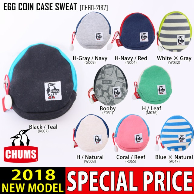 CHUMS チャムス コインケース EGG COIN CASE SWEA...