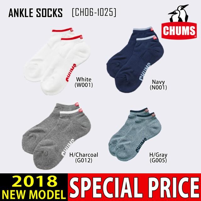 CHUMS チャムス 靴下 ANKLE SOCKS アクセサリー ...