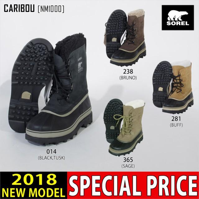 SOREL ソレル ブーツ カリブー CARIBOU 靴 NM1000...