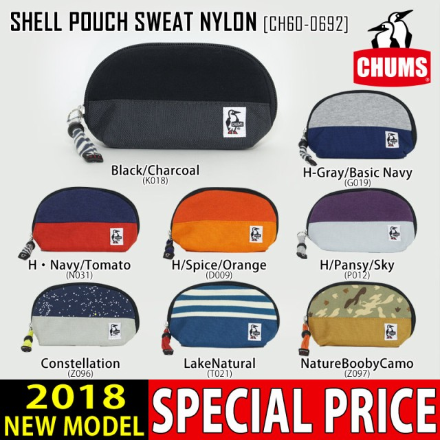 CHUMS チャムス ポーチ SHELL POUCH SWEAT NYLON ...