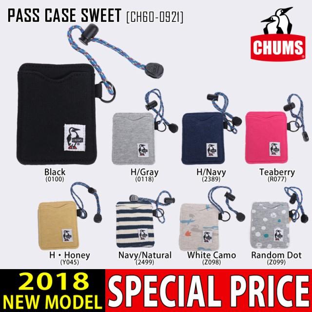 CHUMS チャムス パスケース PASS CASE SWEAT 定期...