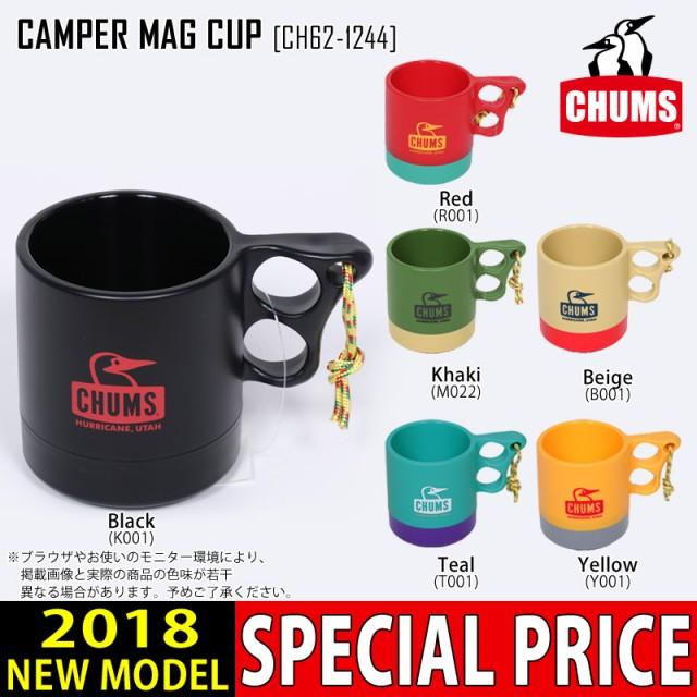 CHUMS チャムス マグカップ CAMPER MUG CUP キャ...